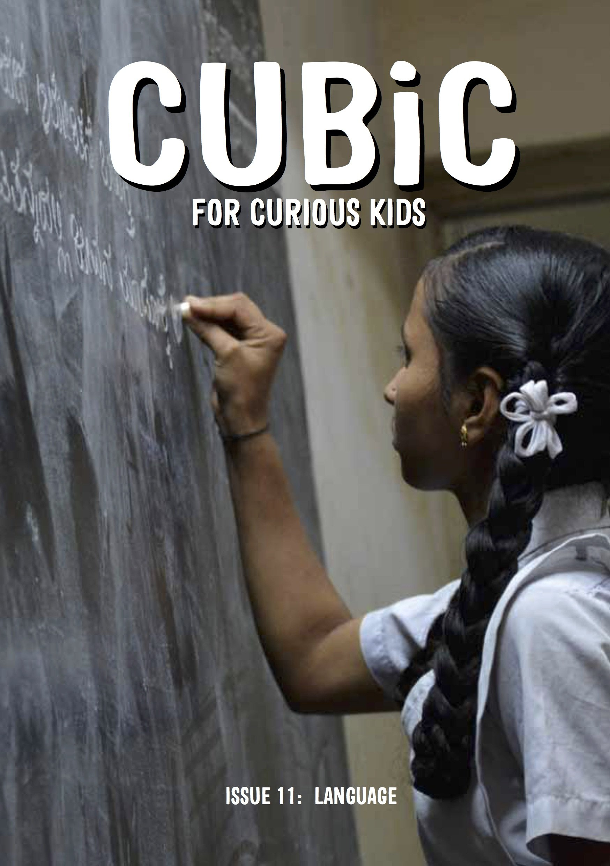 CUBiC Magazine Issue 11